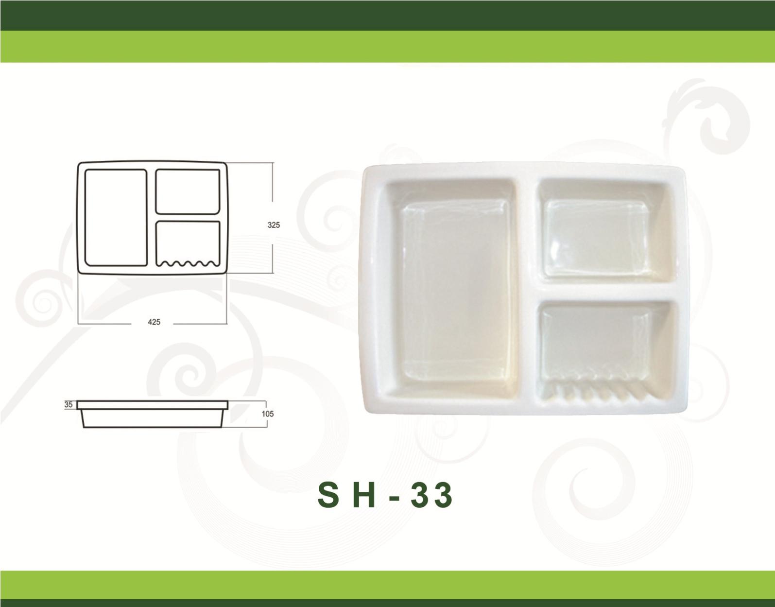 SH33 A